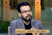 لوحات شعرية ح١٨ (مديح الإمام السجاد (ع) – الشاعر الفرزدق)