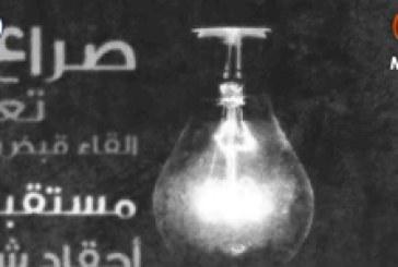 من ذاكرة سجين ح١٩ (عبد الجبار عبود آل مهودر)