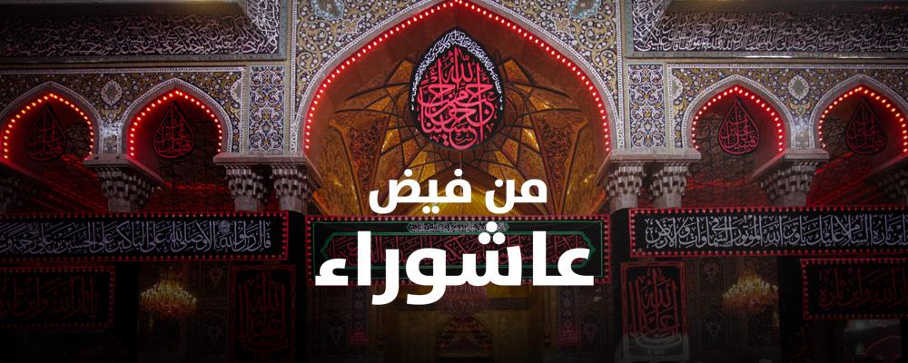 faidhashraa_slider3