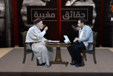 حقائق مغيبة ح٧ (تعذيب شيعة أمير المؤمنين ع والتكفل بهم)