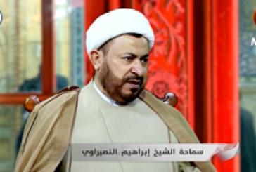 على مدارج النور (ولادة الإمام الحسين -ع-) ج٢