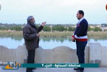 تراث مدينة ح٥ (محافظة السماوة ج١)