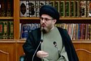 مفاهيم إسلامية (٣) | المدخل القرآني لزيارة النبي (ص) وآله (ع) – ج٢