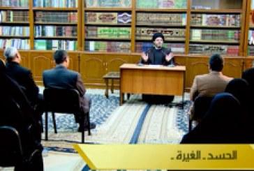 محطات عقائدية (١١) – محاضرات في العقائد لسماحة السيد حسين الحكيم