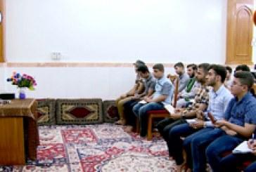 محاضرات عقائدية تربوية إسلامية للسيد حسين الحكيم – برنامج محطات عقائدية (٤)
