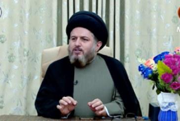 محاضرات عقائدية تربوية إسلامية للسيد حسين الحكيم – برنامج محطات عقائدية (٥)