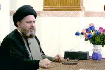 محاضرات عقائدية إسلامية تربوية للسيد حسين الحكيم – برنامج محطات عقائدية (٦)