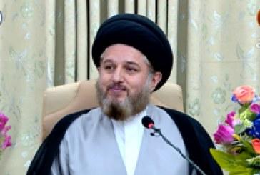 محطات عقائدية (٧) – محاضرات في العقائد مع سماحة السيد حسين الحكيم