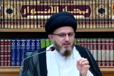 محطات عقائدية (٩) – محاضرات في العقائد لسماحة السيد حسين الحكيم