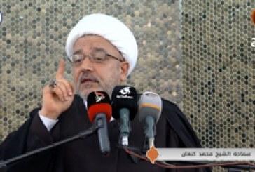 محاضرات إسلامية (٢) – الشيخ محمد كنعان – مسجد آل ياسين/ الكاظمية – بغداد