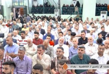 محاضرات إسلامية (٧) – الشيخ محمد كنعان — بغداد / الكاظمية – حسينية آل ياسين