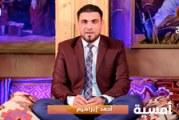 برنامج أمسية   ح١١ – الشباب وحلم الهجرة