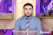 برنامج أمسية رمضانية ح٤ ( علاقة الأفراد بالإنترنت )