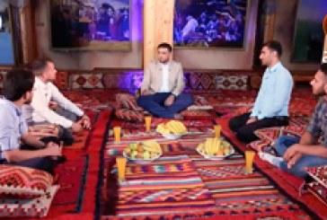 برنامج أمسية رمضانية ح٦ | ( القراءة والمطالعة وعلاقتهما بالإنترنت )