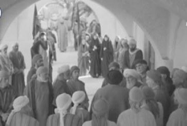 البرنامج الوثائقي (فزت ورب الكعبة) ج٢- وثائقي خاص باستشهاد الإمام أمير المؤمنين (ع)