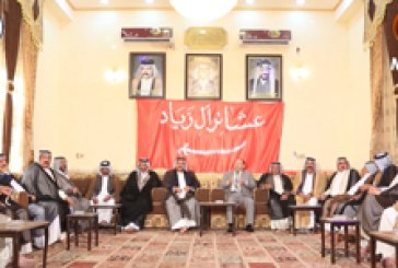 حديث المضايف ح٩   عشائر آل زياد – مدينة السماوة