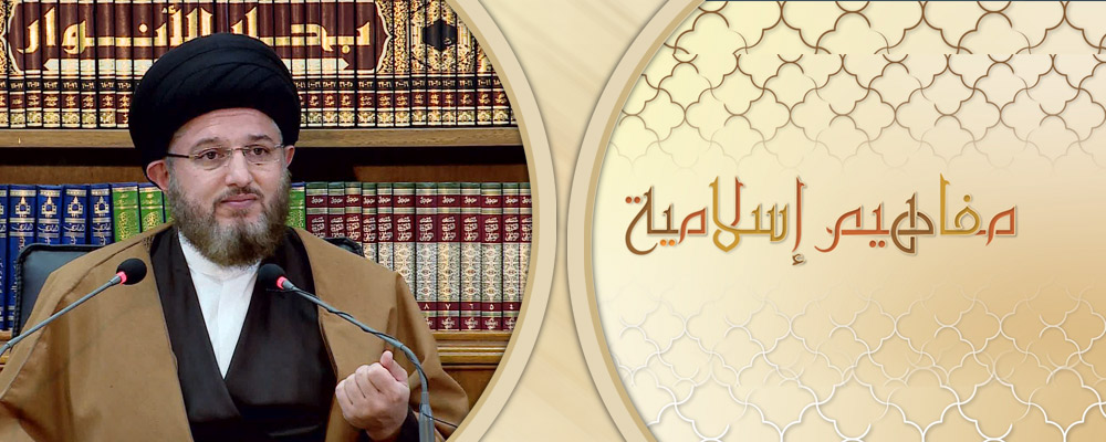 mafahem_islamic_slider1