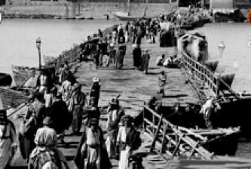 تراث مدينة ح٩ | محافظة ذي قار (تراث الناصرية) – الجزء الأول