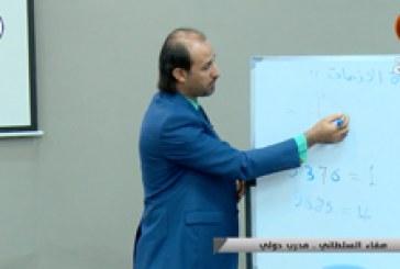 دورات الحكمة التنموية || أدوار قيادة الأزمات (ج٦) – المدرب صفاء السلطاني