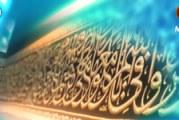 فقه الحج (تعليم أحكام الحج) (١٦) || الوقوف في عرفة