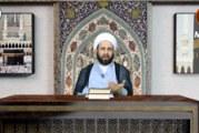 فقه الحج (تعليم أحكام الحج) (١٧) || ثبوت الهلال والوقوف في عرفة