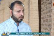 تراث مدينة (١٣) | خان النخيلة – قطارة الإمام علي (ع)