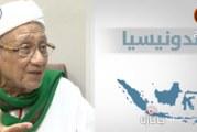 وقفة مع.. (٤)   أحوال شيعة اندونيسيا ومواجهتهم للصعوبات هناك