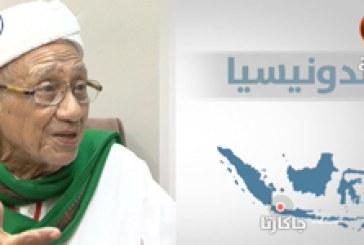 وقفة مع.. (٤) | أحوال شيعة اندونيسيا ومواجهتهم للصعوبات هناك