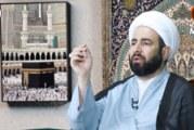 فقه الحج (تعليم أحكام الحج) (١٩) | رمي جمرة العقبة ج١