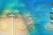 تعليم الحج (فقه وأحكام الحج) (٢٢) | (أعمال منى يوم العيد الحلق أو التقصير)