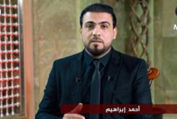 الحسين منهاج الحرية ح١٢ | تعامل الحسين.. حرية