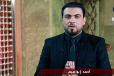 الحسين (ع) منهاج الحرية ح٤ | قيادة الحسين (ع) – حرية