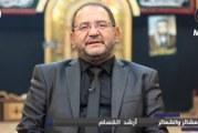 الشعائر والعشائر ح٥ | موكب السادة آل شبر