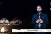 مسير الحسين (ع) ح٢   (التنعيم)