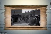 مسير الحسين (ع) ح٦   ( الخزيمية )