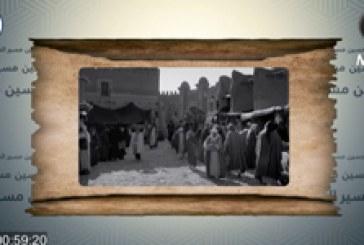 مسير الحسين (ع) ح٦ | ( الخزيمية )