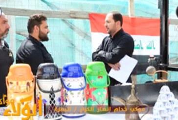 مواكب الولاء ح١٩ | موكب خدام أنصار الكرار – محافظة البصرة
