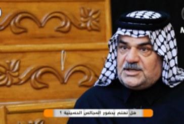 صدى المنبر (٢) | هل تهتم بحضور المجالس الحسينية ؟!