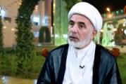 سيرة الأئمة (ع) | سيرة الإمام محمد الجواد (ع) – ج١٣
