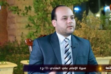 سيرة الأئمة (ع)   سيرة الإمام علي الهادي (ع) – ج٢