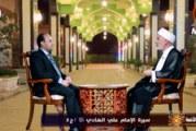 سيرة الأئمة (ع) | سيرة الإمام علي الهادي (ع) – ج٣