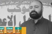 خدمتنا هوية (٢٦) | موكب الرسول الأعظم (ص) لخدمة زوار الحسين (ع)