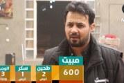 خدمتنا هوية (٢٨) | موكب خدمة أم البنين (ع) لخدمة زوار الإمام الحسين (ع)