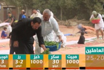 خدمتنا هوية (٢٩) | موكب خدام زوار الإمام الحسين (ع) – النجف الأشرف (طريق يا حسين)