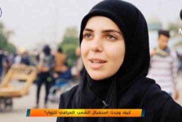 ضيوف الأربعين ج٥ | لقاء مع زوار الإمام الحسين (ع) القادمين من خارج العراق