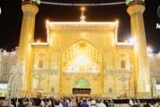 مع الزوار (٣) | لقاء مع الزوار القادمين لزيارة أمير المؤمنين (ع) بذكرى وفاة الرسول الأعظم (ص) – ج٣