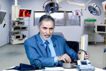 المنهاج الطبي ح٤٣ | ارتفاع ضغط الدم (الأسباب – الوقاية – العلاج) -ج١