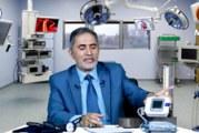 المنهاج الطبي ح٤٦ | ارتفاع ضغط الدم (الأسباب – الوقاية – العلاج) -ج٤