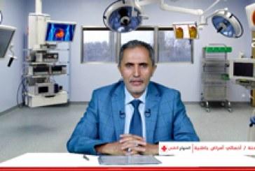 المنهاج الطبي ح٤٧ | إلتهاب المريء الإرتجاجي – ج١ (الدكتور فلاح المحنة)