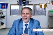 المنهاج الطبي ح٤٩ | إلتهاب المريء الإرتجاجي – ج٣